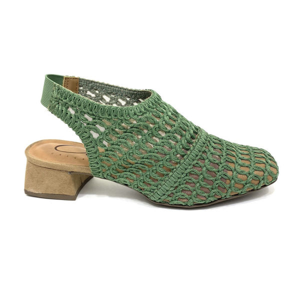 Chanel Tina 4055 Verde