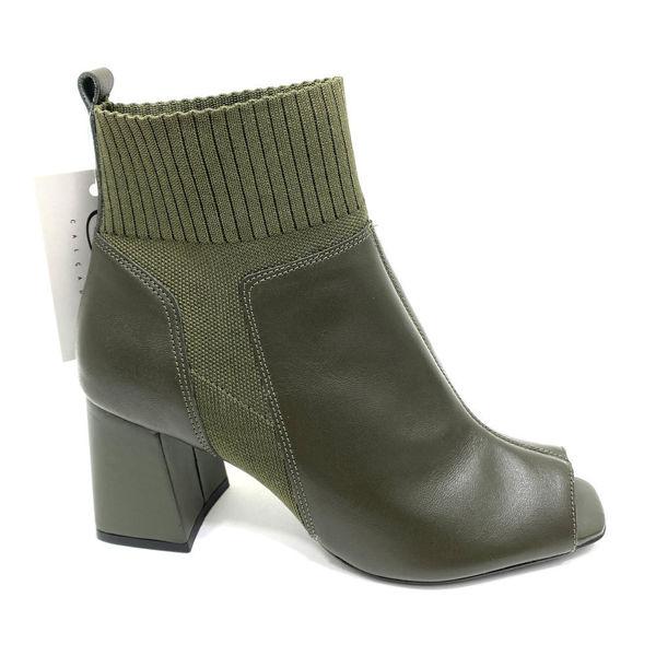 Ankle Boot Julia 4511 Verde
